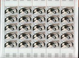 RC 9835 TAAF N° 109 MANCHOT EMPEREUR FEUILLE COMPLETE AVEC COIN DATÉ COTE 35€ NEUF ** TB - Französische Süd- Und Antarktisgebiete (TAAF)