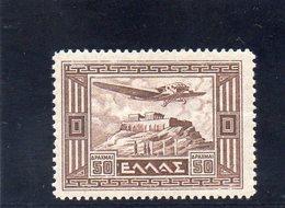 GRECE 1933 * - Grèce
