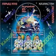 Kazakhstan 2018. Cosmonautics Day. 25th Anniversary Of Kazcosmos. Space - Kazajstán