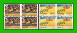 BUZIN - 559/60** (Y&T) Lutte Contre La Désertification - Mauritanie (1960-...)