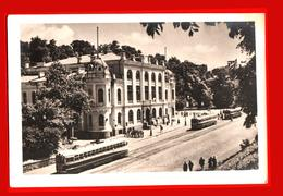 Kiev 1956 Philharmonique Ukraine Tram Ukrfoto - Tramways