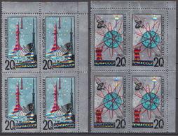 Soviet Union MNH Aluminium Set In Blocks Of 4 - Russia & USSR