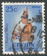 Ceylon. 1951-54 Definitives, 25c Used. SG 423 - Sri Lanka (Ceylon) (1948-...)