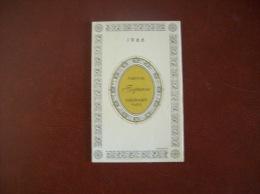 Calendrier Parfumé De 1966: Bernoues France, Parfum Espac, Cheramy, Paris-Publicité Coiffure G.Le Gall à Saumur (49) - Calendars