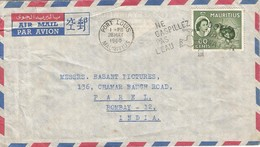 Mauritius 1960 Port Louis Dodo Water Conservation Cover - Mauritius (1968-...)