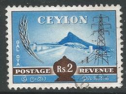 Ceylon. 1951-54 Definitives, 2r Used. SG 428 - Sri Lanka (Ceylon) (1948-...)