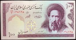 Iran 100 Rials - Iran