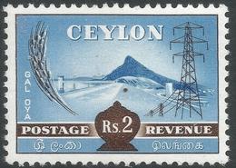 Ceylon. 1951-54 Definitives, 2r MH. SG 428 - Sri Lanka (Ceylon) (1948-...)