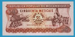 MOZAMBIQUE 50 METICAIS 16.06.1986 SERIE AK 3934520 P# 129b - Mozambique