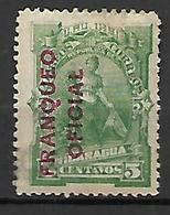 NICARAGUA     -   Service /  Oficial   -   1891.  Y&T N° 13 * - Nicaragua