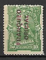 NICARAGUA     -   Service /  Oficial   -   1891.  Y&T N° 14 * - Nicaragua