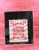 PALESTINE PALESTINA 1922 4m USATO USED OBLITERE' - Palestina