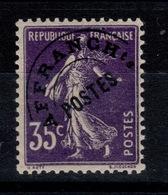 Preoblitere - YV 62 N* (tres Legere Trace) Semeuse Cote 110 Eur - 1893-1947