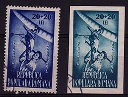 RO 650 - ROUMANIE PA 51/52 Obl. Aéromodélisme - Poste Aérienne