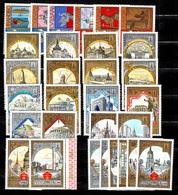 Russie Les Huit Séries Ceinture D'Or (JO Moscou 1980) Complètes Neufs ** MNH. TB. A Saisir! - 1923-1991 UdSSR