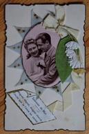 Souvenir De Mai - Muguet Coquet, Muguet Discret ... Couple - Carte Fantaisie Avec Ruban Et Fleur En Tissu - (n°13026) - Couples