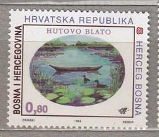 BIRDS CROATIA 1994 MNH (**) #23124 - Uccelli