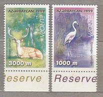 BIRDS AZERBAIJAN 1999 Mi 442-443 MNH (**) #23126 - Oiseaux