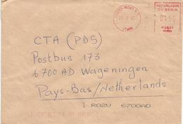 Benin 2007 Porto Novo Meter Satas Number Barred EMA Cover. Unrecorded - Benin – Dahomey (1960-...)
