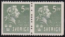 Sweden    .      Facit   .     324  BB          .       **   .    MNH    .   /   .  Postfris - Zweden