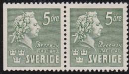 Sweden    .      Facit   .     324  BC         .       **   .    MNH    .   /   .  Postfris - Zweden