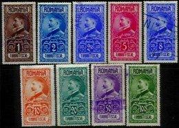 ROMANIA, Stamp Duty, */o M/U, F/VF - Revenue Stamps