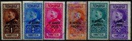 ROMANIA, Stamp Duty, */o M/U, F/VF - Fiscaux