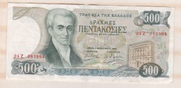 GRECE 500 DRACHMES .1983 - Grèce