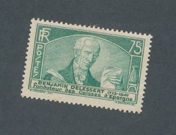 FRANCE - N°YT 303 NEUF* AVEC CHARNIERE - COTE YT : 21.50€ - 1935 - France