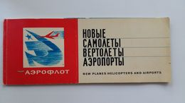 Set. Aeroflot. New Aircrafts Helicopters Airports. THE USSR. - Elicotteri