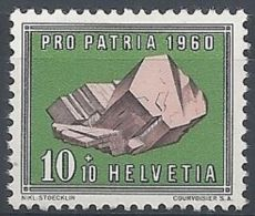 1960 SVIZZERA PRO PATRIA 10 CENT MNH ** - SZ163 - Nuovi
