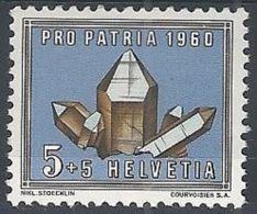 1960 SVIZZERA PRO PATRIA 5 CENT MH * - SZ163 - Nuovi