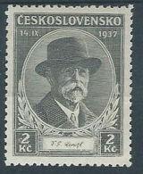 1937 CECOSLOVACCHIA THOMAS GARRIGUE MASARYK MH * - CZ008 - Cecoslovacchia