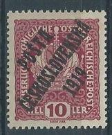 1919 CECOSLOVACCHIA SOPRASTAMPATO 10 H AUSTRIA N.146 MH * - CZ029 - Cecoslovacchia