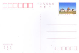 CHINA : OFFICIAL COLOUR PICTURE POST CARD : ISSUED BY DEPARTMENT OF POST : 1987 - 1949 - ... People's Republic