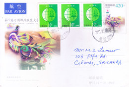 CHINA : SPECIAL ILLUSTRATIVE POST CARD ISSUED ON 22ND UNIVERSAL POSTAL CONGRESS, BEIJING, 1999 : COMMERCIALLY USED - 1949 - ... People's Republic