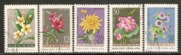 North Vietnam 1962 Mi# 206-210 Used - Flowers - Vietnam