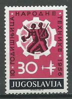 Yougoslavie Poste Aérienne YT N°50 Techniques Populaires Neuf/charnière * - Aéreo
