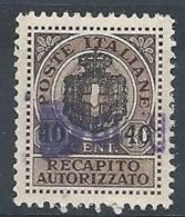 1945 LUOGOTENENZA USATO REC. AUTORIZZATO - RR8384-7 - 5. 1944-46 Lieutenance & Umberto II
