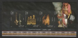 QATAR -  BLOC N° 57  ** (2008) PARFUM - Qatar