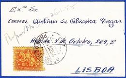 Cover - Pria Do Ribatejo To Lisbon / Perfect Cancel - Praia Do Ribatejo . 1954 - 1910-... República