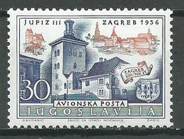 Yougoslavie Poste Aérienne YT N°49 Exposition Philatélique Zagreb Jufiz III Neuf/charnière * - Aéreo