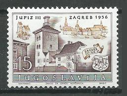 Yougoslavie YT N°692 Exposition Philatélique Zagreb Jufiz III Neuf ** - 1945-1992 Repubblica Socialista Federale Di Jugoslavia
