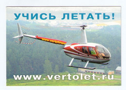 Helicopter. Advertising. - Elicotteri