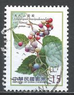 Republic Of China 2014. Scott #4166 (U) Berry, Ampelopsis Brevipeedunculata Var. Hacei - Oblitérés