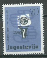 Yougoslavie YT N°809 Foire Internationale De Zagreb Neuf ** - Neufs