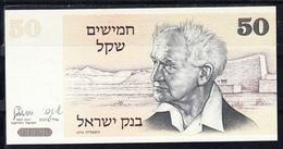 ISRAEL 1978.   50 SHEQEL PICK Nº 46A .NUEVO PLANCHA   B1185 .VER FOTO - Israel