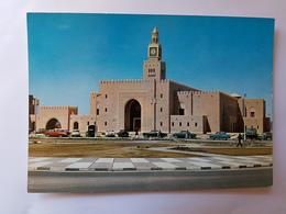 NEW SEIF PALACE KUWAIT 41 - Koweït