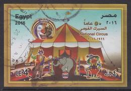 Egypt 2016 , Circus , Used - Egypt