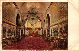 Tunisie - TUNIS - Salle De Réception Au Bardo - Tunisie